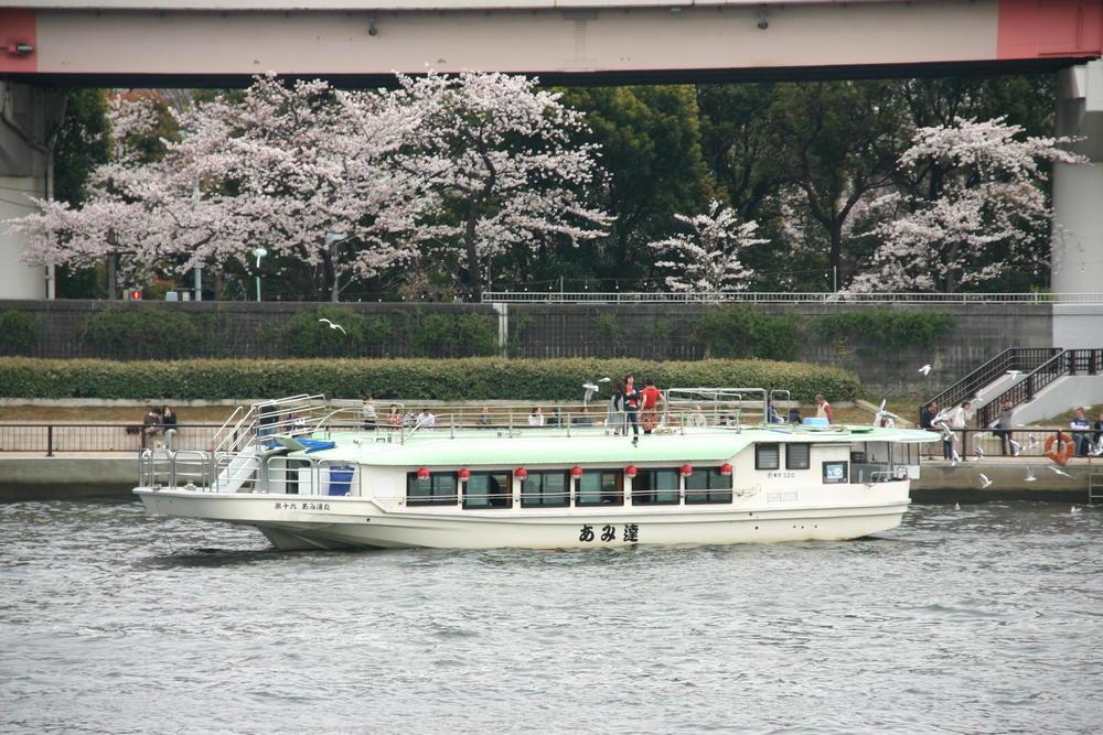 16th AMITATSU MARU