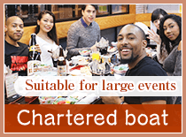 chartered boat