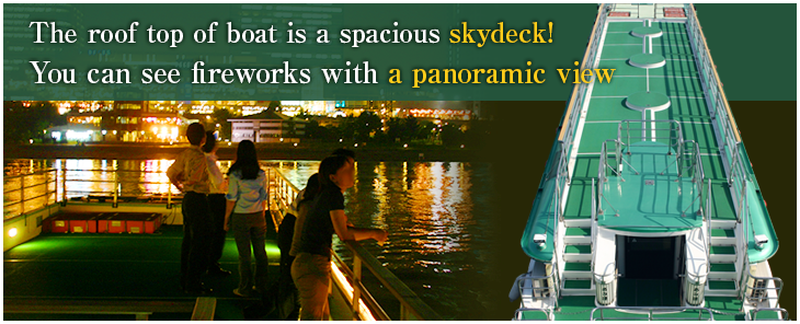 The roof top of boat is a spacious skydeck!You can see fireworks with a panoramic view