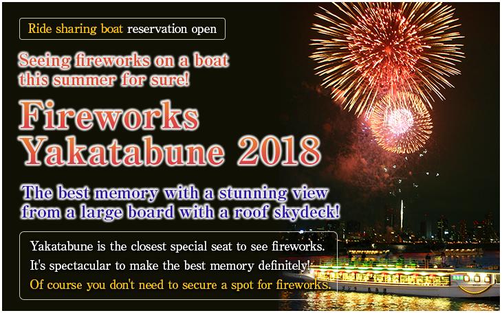 Fireworks Yakatabune2018